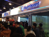 flightscope-china-golf-show-5