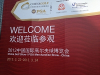flightscope-china-golf-show-7
