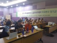 fs-demo-jack-nicklaus-golf-academy-korea-02