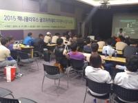 fs-demo-jack-nicklaus-golf-academy-korea-06