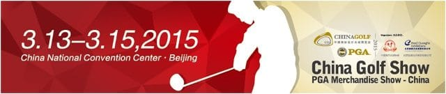 Promotional ad for the China Golf Show where FlightScope will be exhibiting its launch monitors / golf ball trackers.